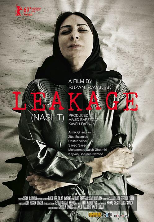 Leakage / Nasht