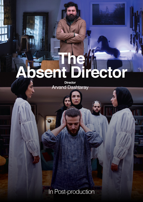 The Absent Director