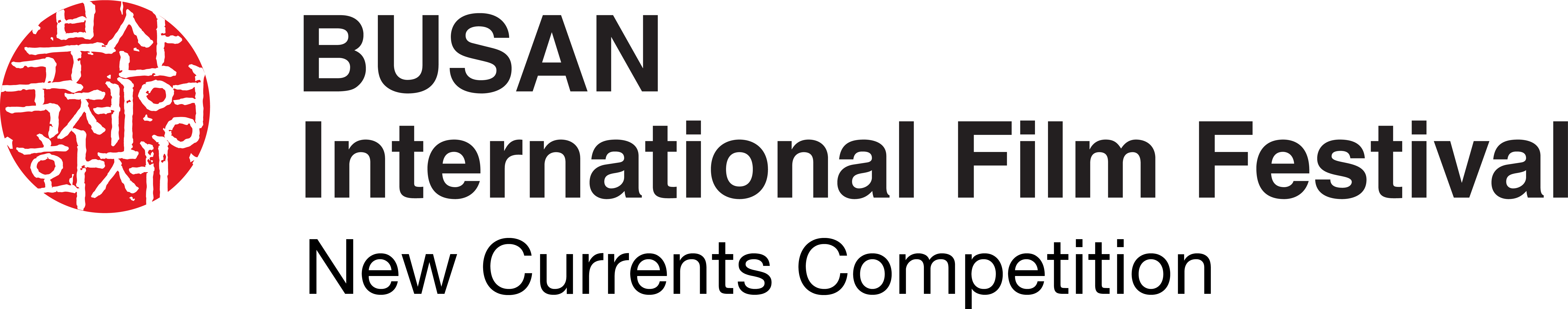 2021 Busan International Film Festival (New Currents Competition)