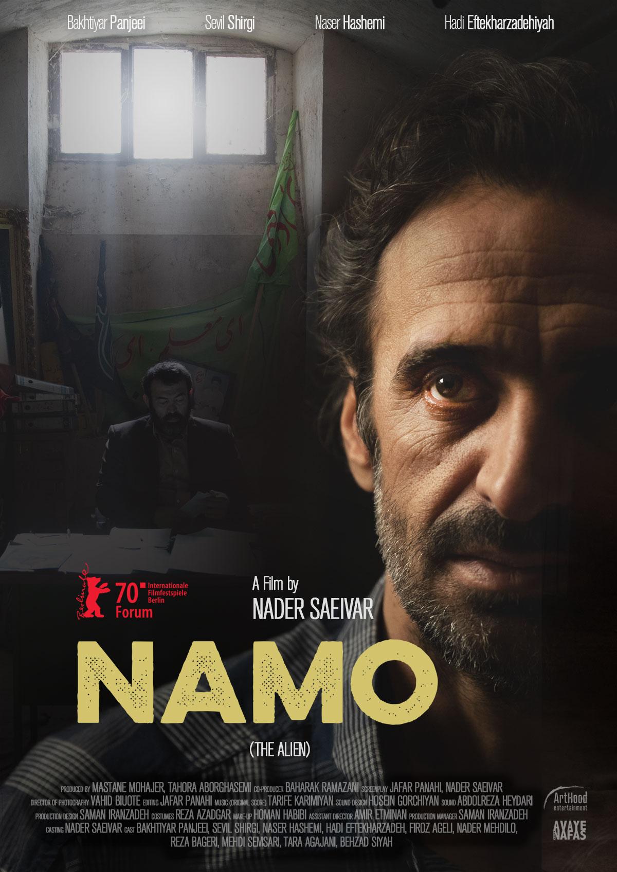 NAMO / The Alien