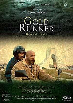 Gold Runner / Hamal-E Tala
