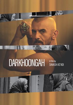 Darkhoongah