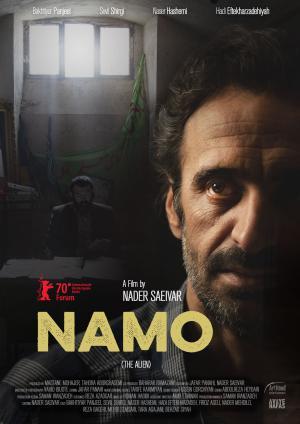THE ALIEN (NAMO)